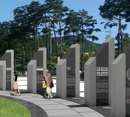 6.25참전 UN군 활동 기념 조형물