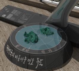 낙동강 호국평화공원 상징조형물 / 부분