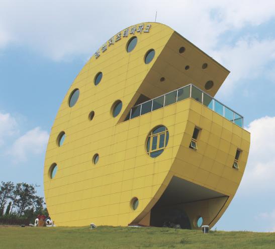 임실치즈테마파크 / 치즈홍보탑