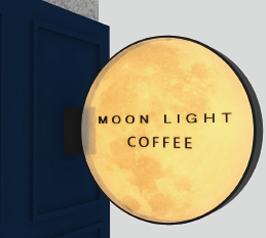익산 달빛 커피숍 인테리어 디자인 제안 및 시공 (사이드간판)