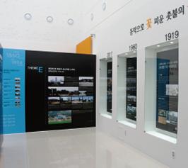 정읍휴게소(하행) 전시공간 인테리어 디자인 제안 및 설치 공간
